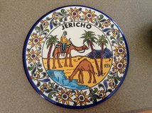 Jericho Plate in Chicago, Illinois