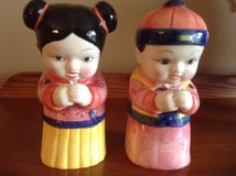 Chinese Boy & Girl in Batavia, Illinois
