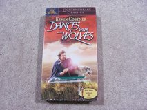 Dances with Wolves in Alamogordo, New Mexico